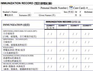 Foreign Language Immunization Schedules