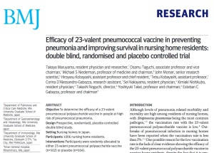Tragically, many more folks got pneumonia and died if they got the saline placebo instead of the vaccine in this study.